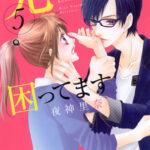【兄こま】ネタバレ5巻!感想・無料で読む方法も!