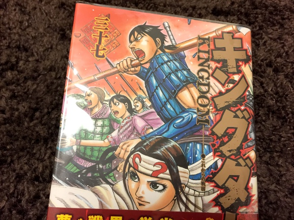 キングダム 48巻 無料 ダウンロード zip rar 漫画村