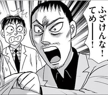 刑事ゆがみ 漫画 無料 全巻