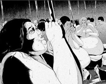 食糧人類 漫画 無料 全巻 zip rar 無料 ダウンロード