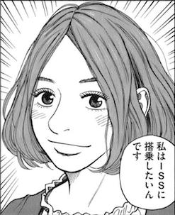 宇宙兄弟 最新刊 32巻 無料