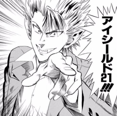 【アイシールド21】漫画34巻 zip・rarで無料ダウンロード?