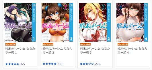 銀魂 最新刊 71巻 zip rar 無料 ダウンロード