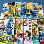 アオアシ最新127話ネタバレ・感想!栗林の人気が半端ない!
