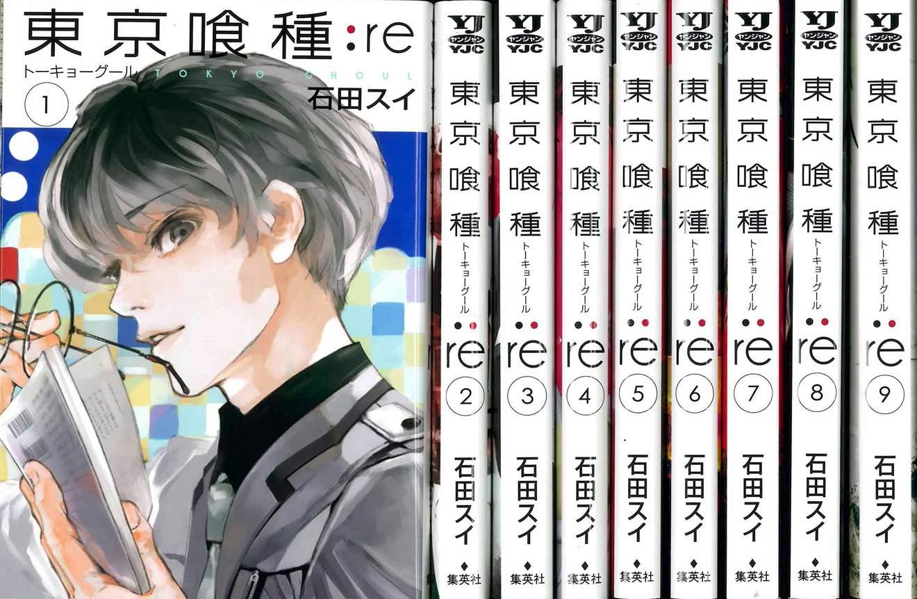 東京喰種:re 最新刊 15巻 発売日