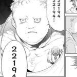 約束のネバーランド最新74話ネタバレ・感想!アダムの独り言の意味とは?!