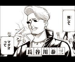 【銀魂】最新670ネタバレ・感想!万事屋解散??