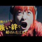 【銀魂】最新674話ネタバレ・感想!高杉と銀さんの決着がつく?!