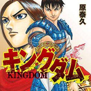 『キングダム』最新552話ネタバレ・考察!