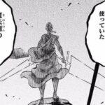 ブラクロ最新149話ネタバレ・考察!ユノの正体が明らかに?!