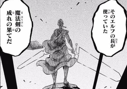 ブラクロ最新149話ネタバレ・感想!ユノの正体が判明!?