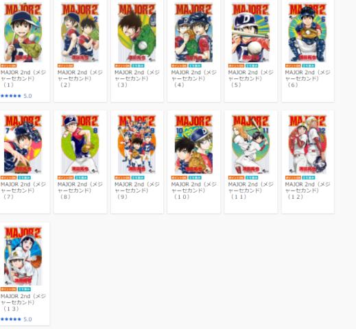 アシガール 最新刊 10巻 電子書籍