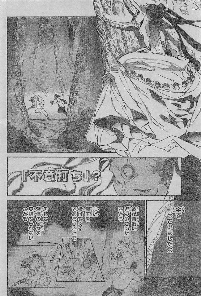約束のネバーランド最新84話ネタバレ・感想!バイヨン卿の仮面剥がれる!?