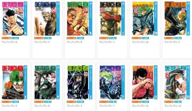 僕のヒーローアカデミア 最新刊 18巻 発売日