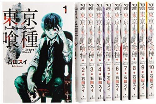 『東京喰種:re』最新173話ネタバレ・考察!