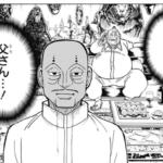 ハンターハンター最新391話ネタバレ・考察!ツェリードニヒが脅威に?!